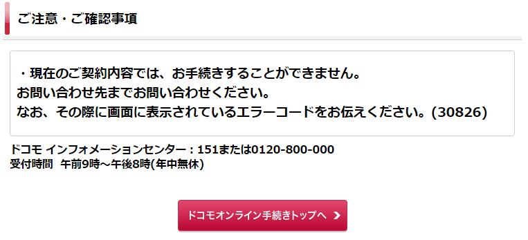 f:id:aiwakatsu:20170219153849p:plain