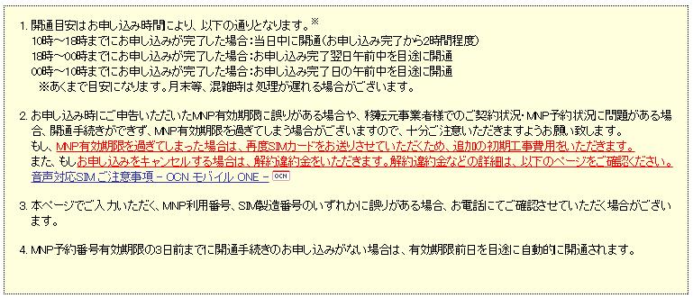 f:id:aiwakatsu:20170226014005p:plain