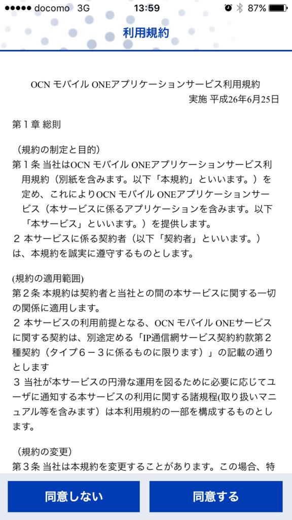 f:id:aiwakatsu:20170226124844p:plain