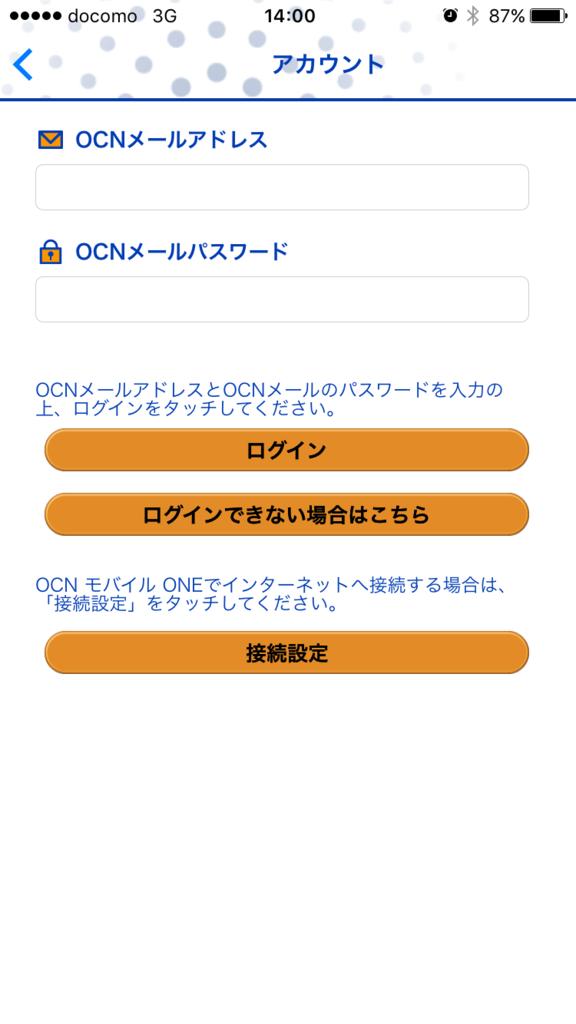 f:id:aiwakatsu:20170226124923p:plain