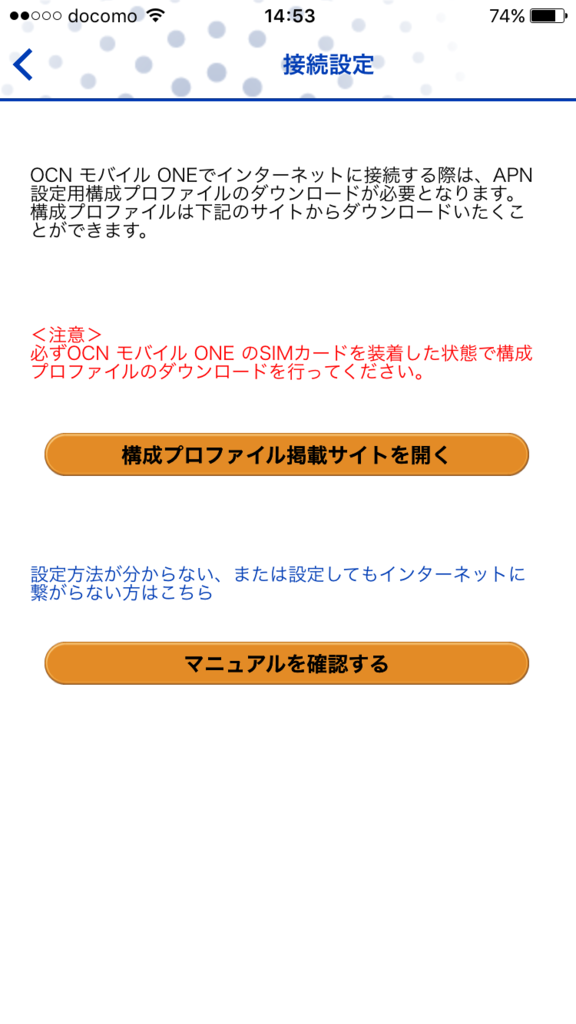 f:id:aiwakatsu:20170226125609p:plain