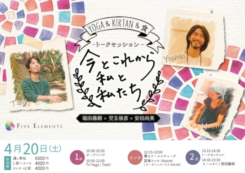 f:id:aiwatanabe:20190305120245p:plain