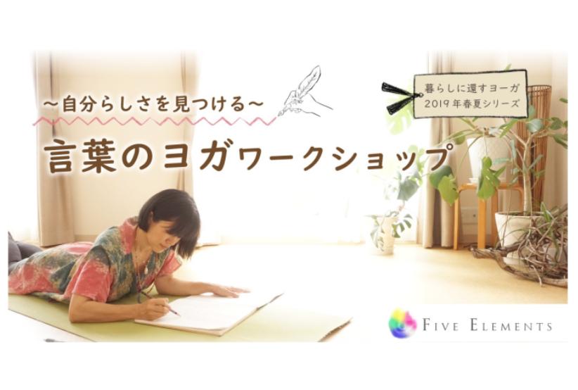 f:id:aiwatanabe:20190305123053p:plain