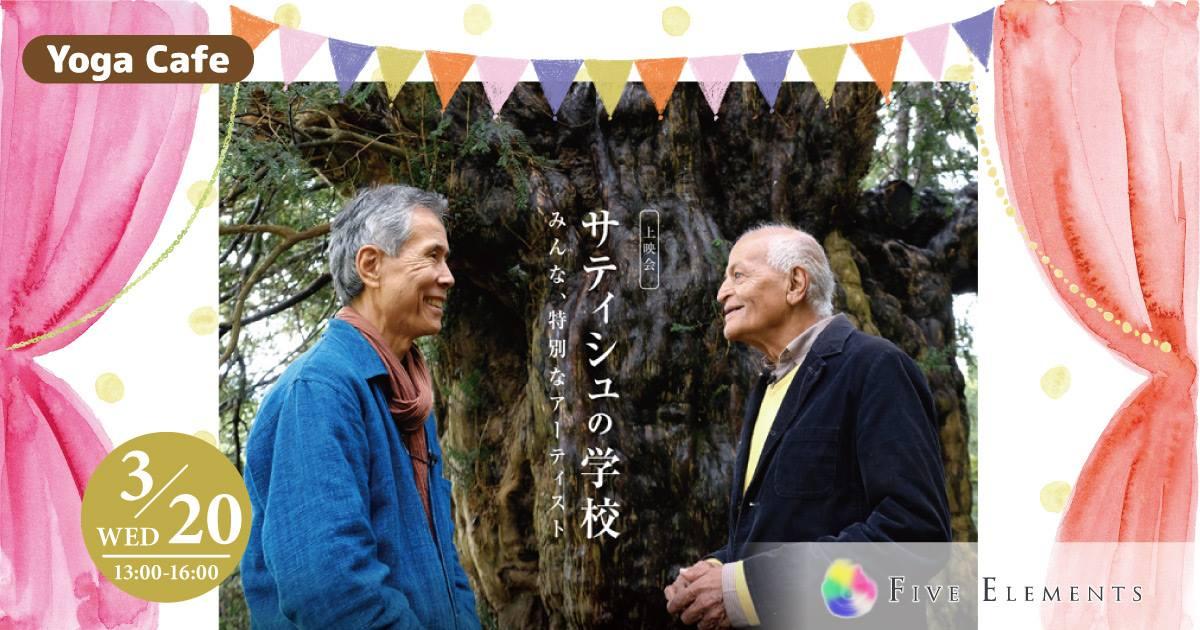 f:id:aiwatanabe:20190321190620j:plain