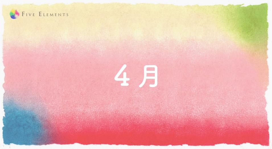 f:id:aiwatanabe:20190325141320p:plain