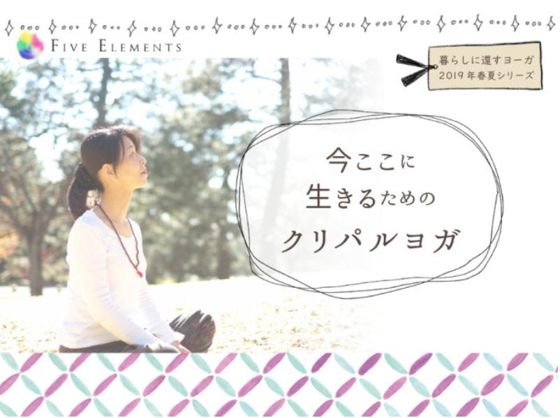 f:id:aiwatanabe:20190429203909p:plain