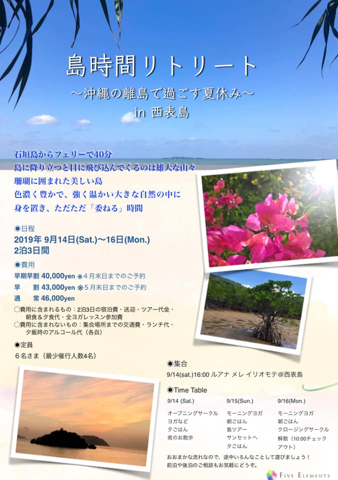 f:id:aiwatanabe:20190429213443j:plain