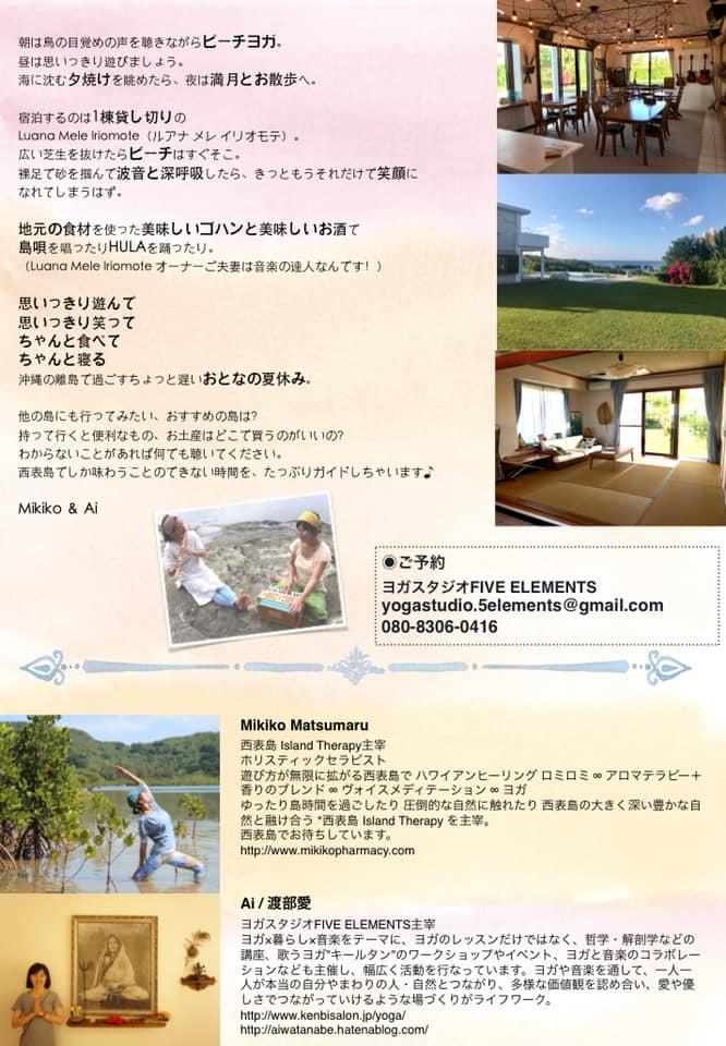 f:id:aiwatanabe:20190429213509j:plain