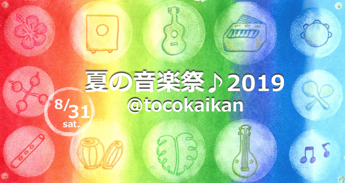 f:id:aiwatanabe:20190429215913p:plain
