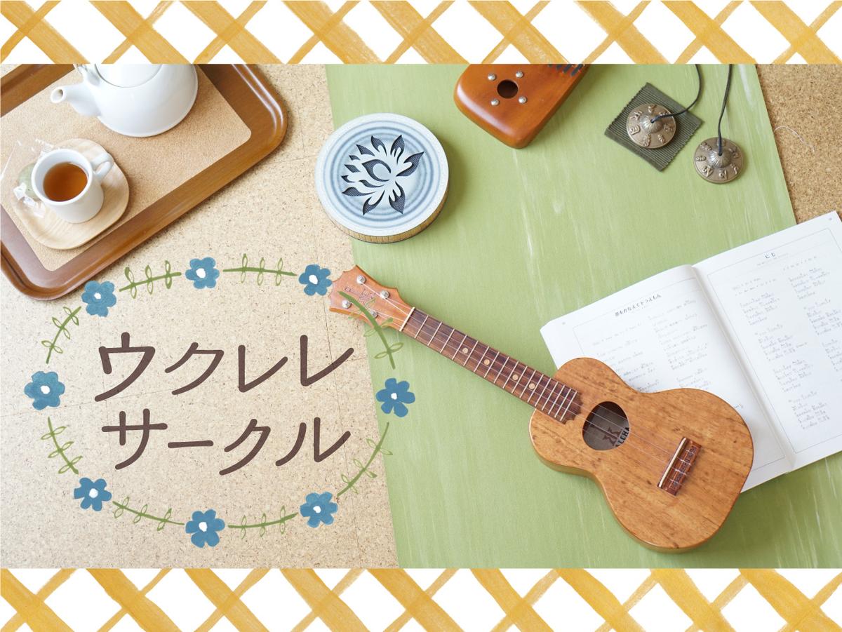 f:id:aiwatanabe:20190604152440j:plain