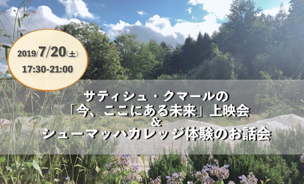 f:id:aiwatanabe:20190629112316p:plain