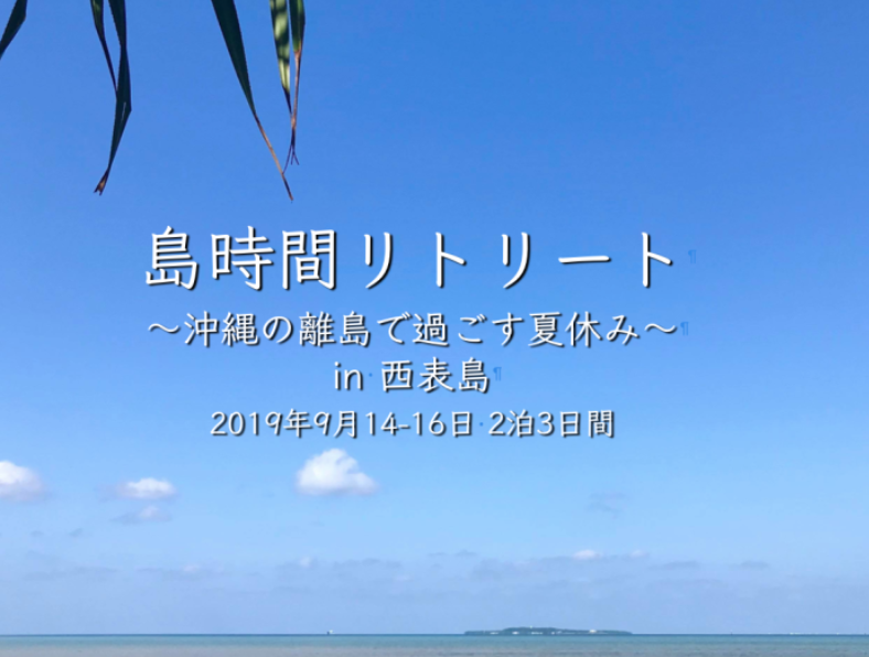f:id:aiwatanabe:20190706122350p:plain