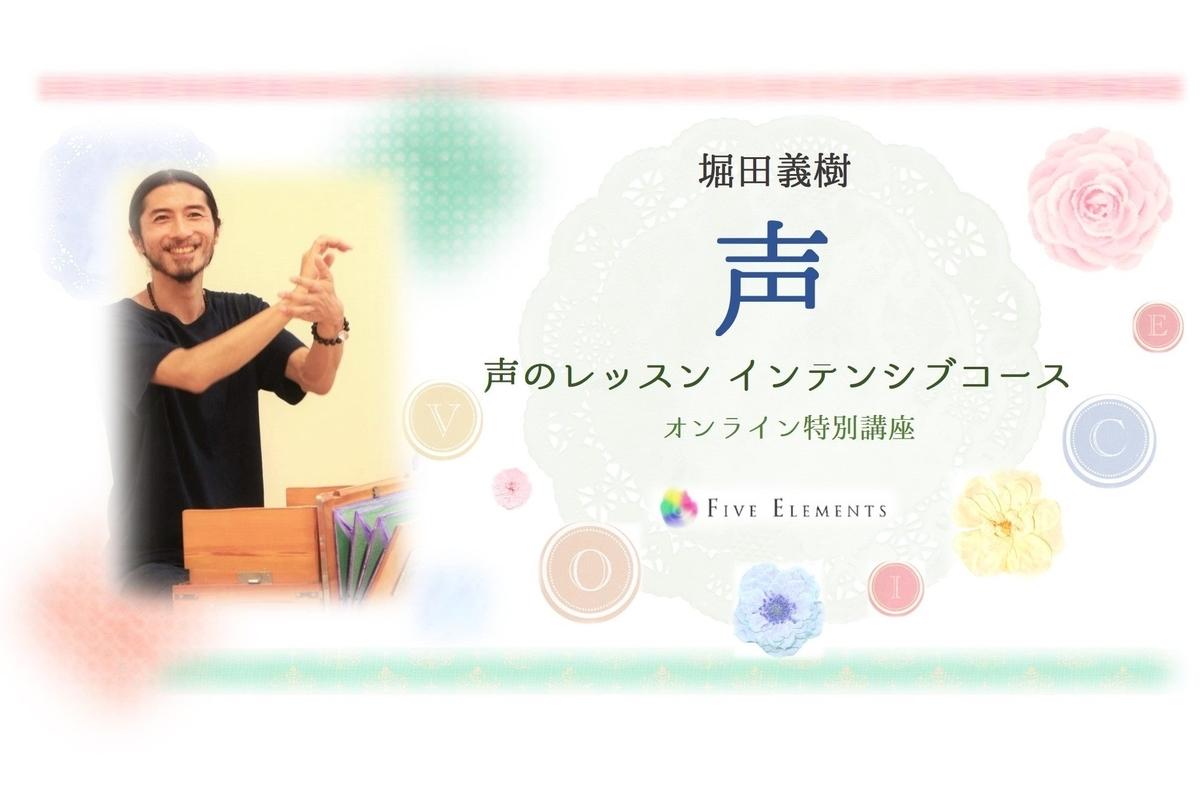 f:id:aiwatanabe:20200531131524j:plain