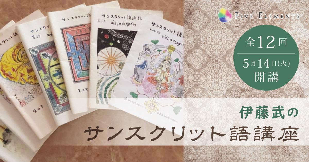 f:id:aiwatanabe:20200531132221j:plain
