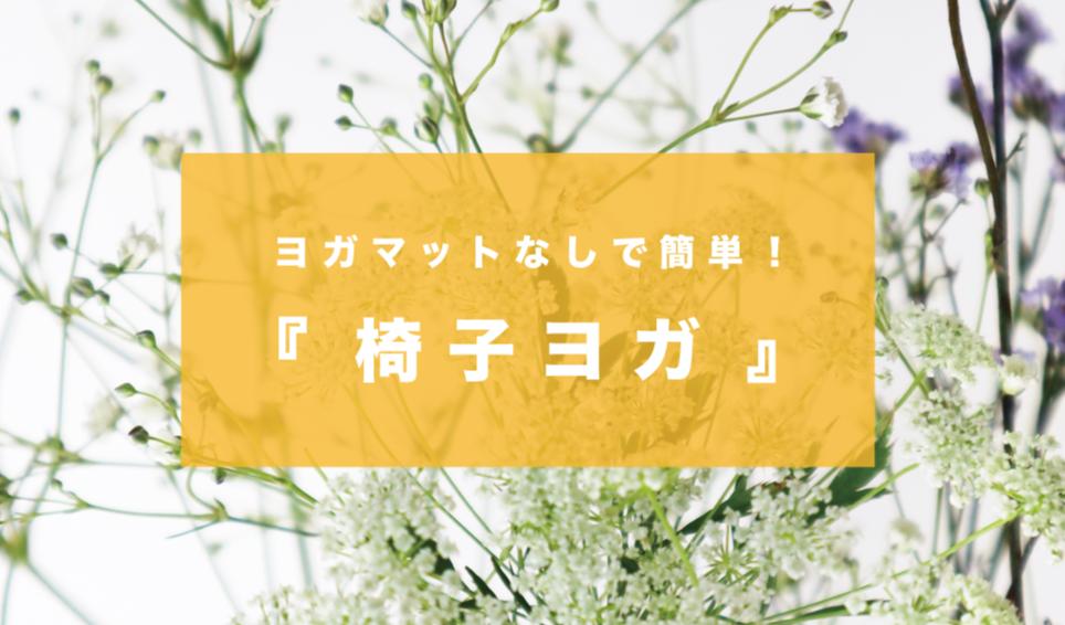 f:id:aiwatanabe:20200531132257p:plain