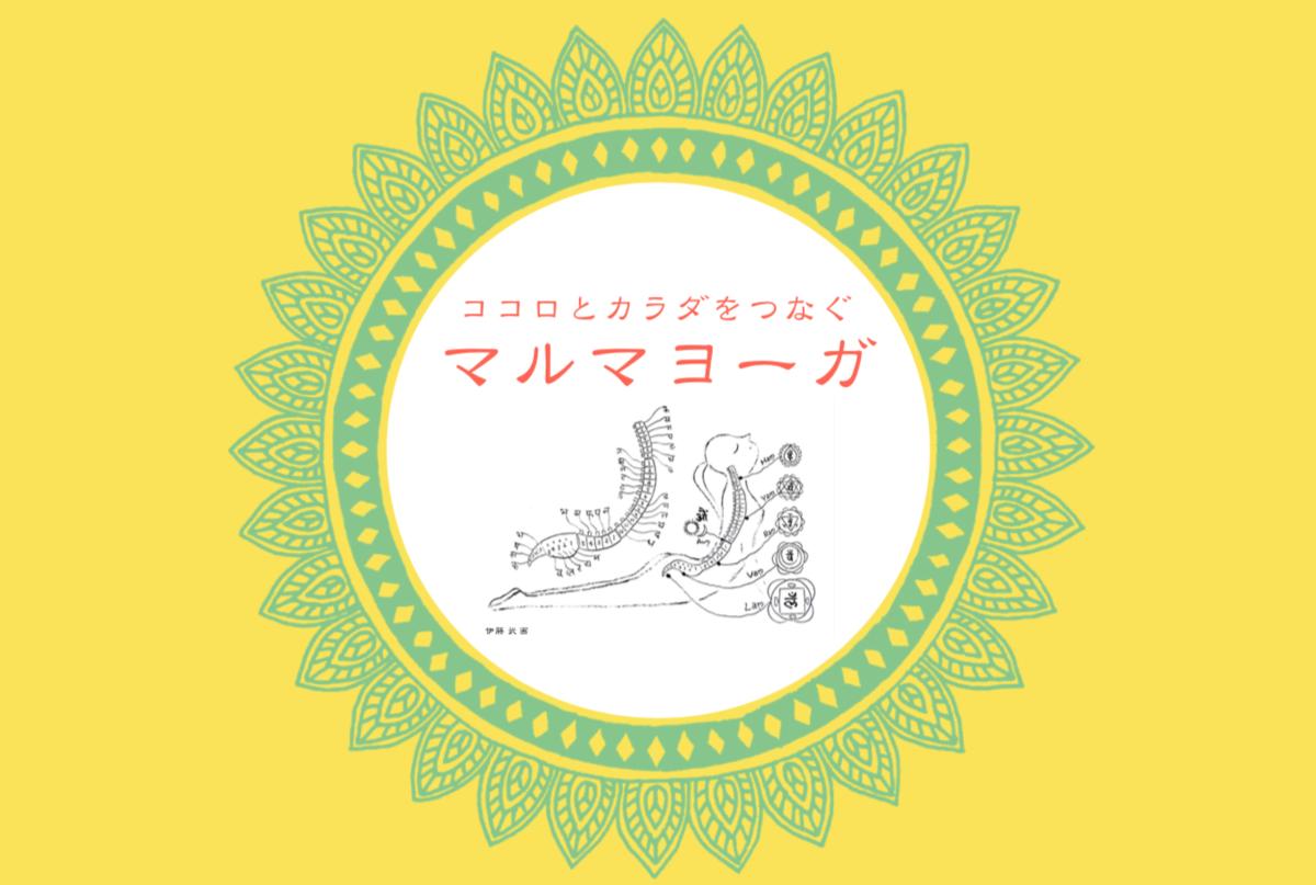 f:id:aiwatanabe:20200531132653p:plain