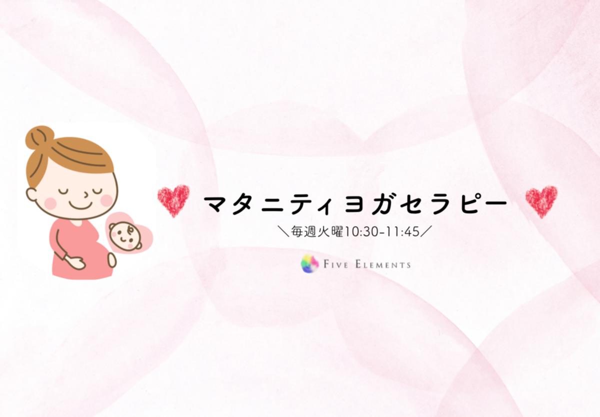 f:id:aiwatanabe:20200531133707p:plain