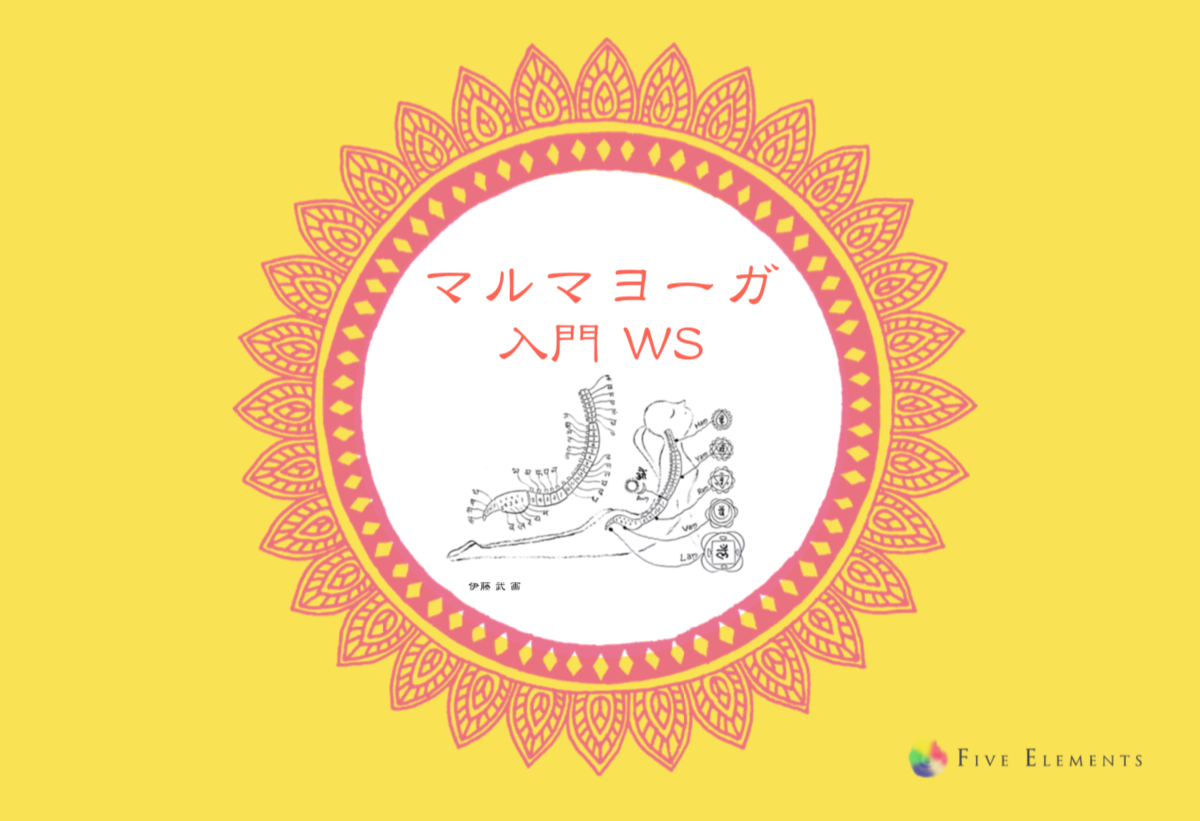 f:id:aiwatanabe:20200531143442p:plain