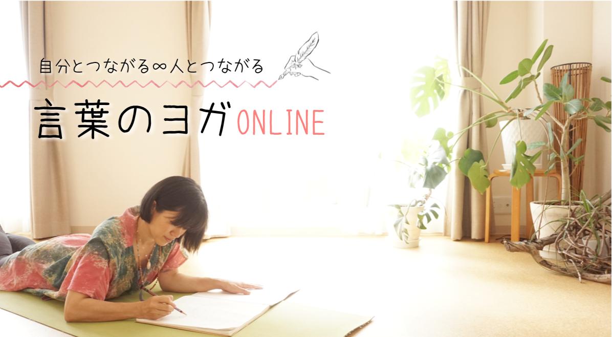 f:id:aiwatanabe:20200602095016p:plain