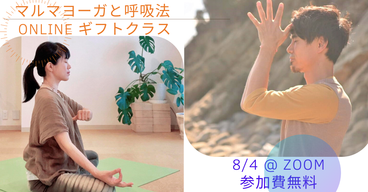 f:id:aiwatanabe:20200801162152p:plain