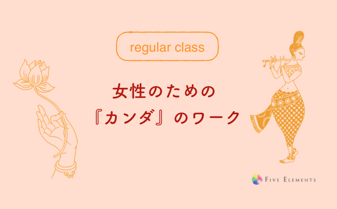 f:id:aiwatanabe:20200801162344p:plain
