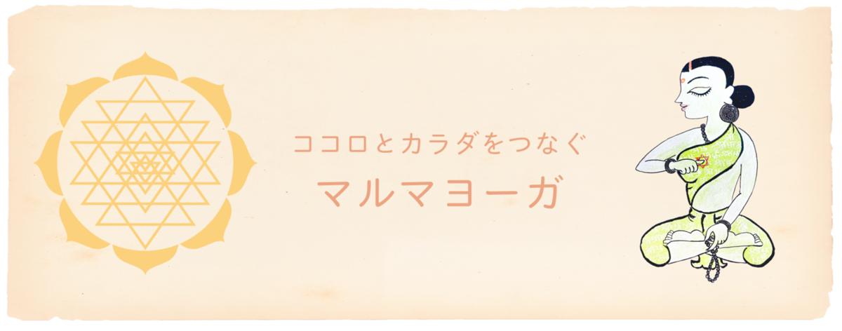 f:id:aiwatanabe:20210301153437p:plain