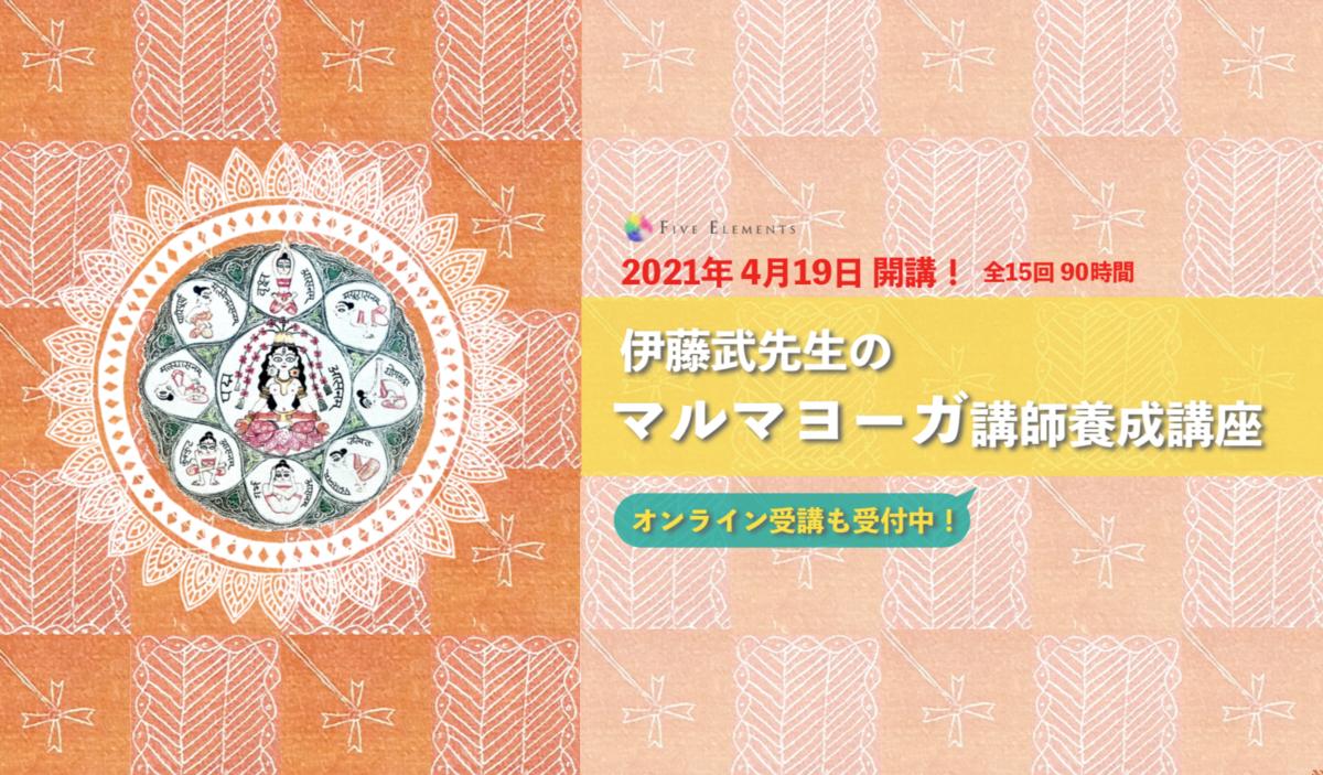 f:id:aiwatanabe:20210301154001p:plain