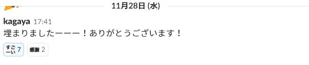 f:id:aiyoneda:20181210110150p:plain
