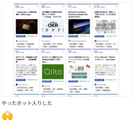 f:id:aiyoneda:20181210110343p:plain