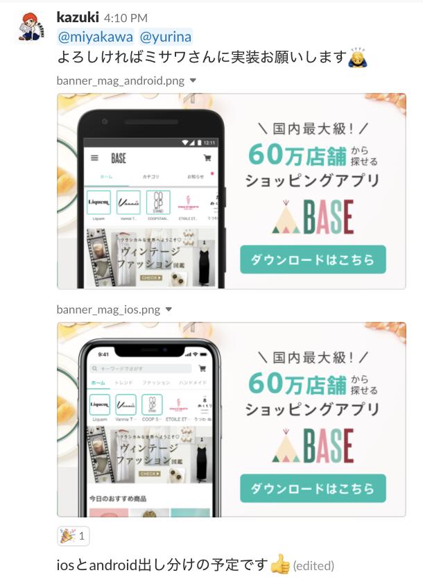 f:id:aiyoneda:20181214102413p:plain