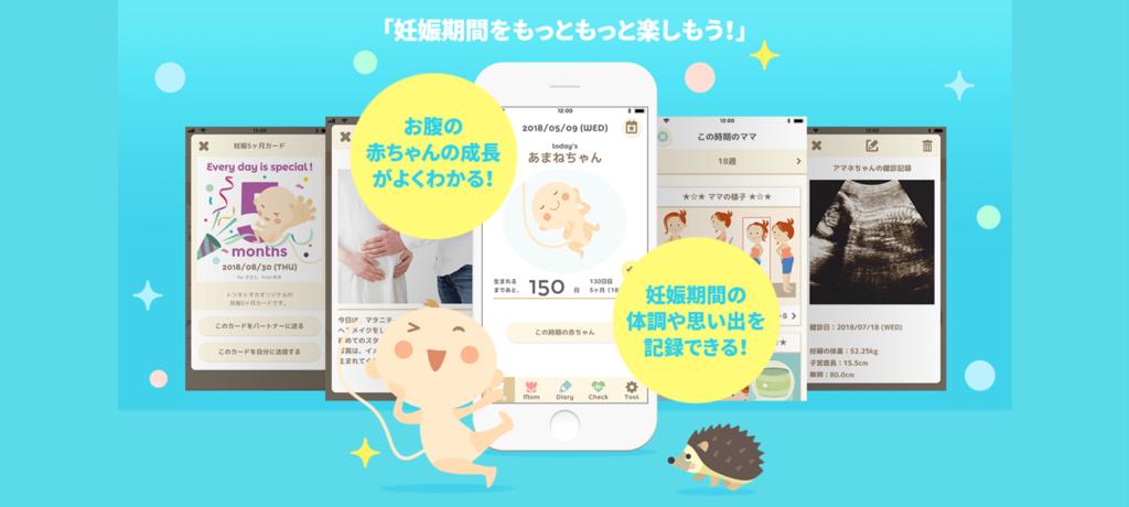 f:id:aiyoneda:20181214174703p:plain