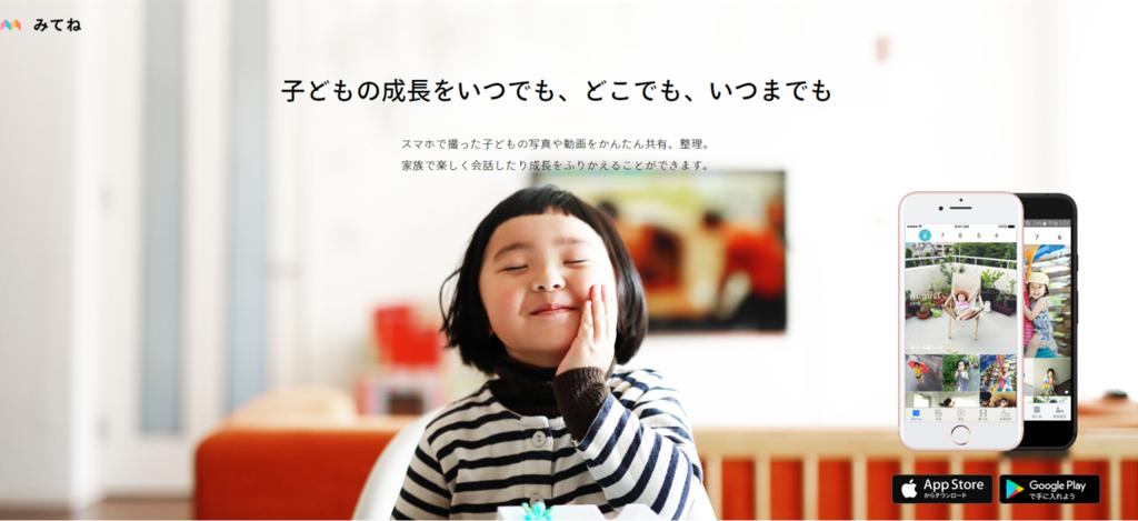 f:id:aiyoneda:20181214174735p:plain