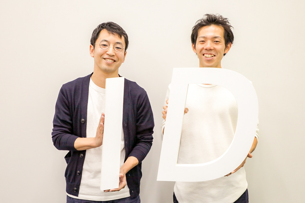 f:id:aiyoneda:20181220144916j:plain