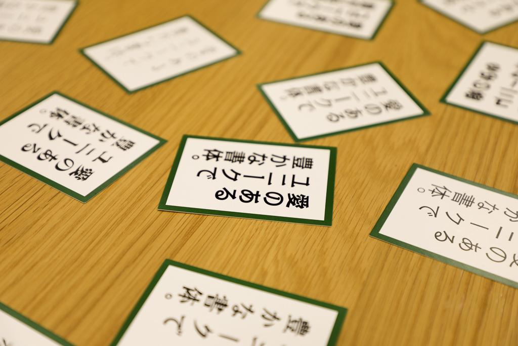 f:id:aiyoneda:20190122142652j:plain