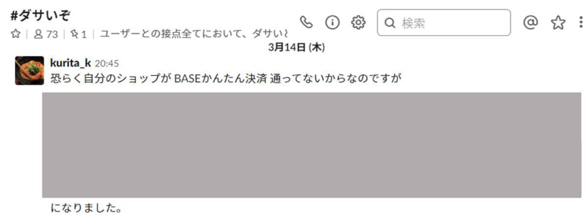 f:id:aiyoneda:20190326152226p:plain