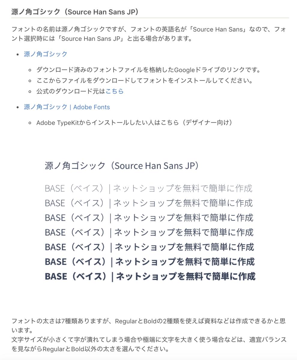 f:id:aiyoneda:20190530111440p:plain