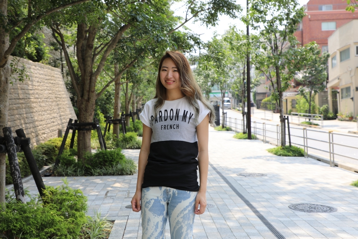 f:id:aiyoneda:20190806122212j:plain