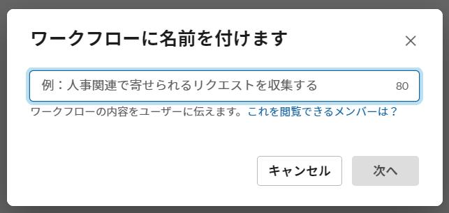 f:id:aiyoneda:20191206153912p:plain