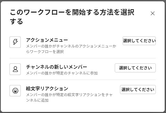 f:id:aiyoneda:20191206153949p:plain