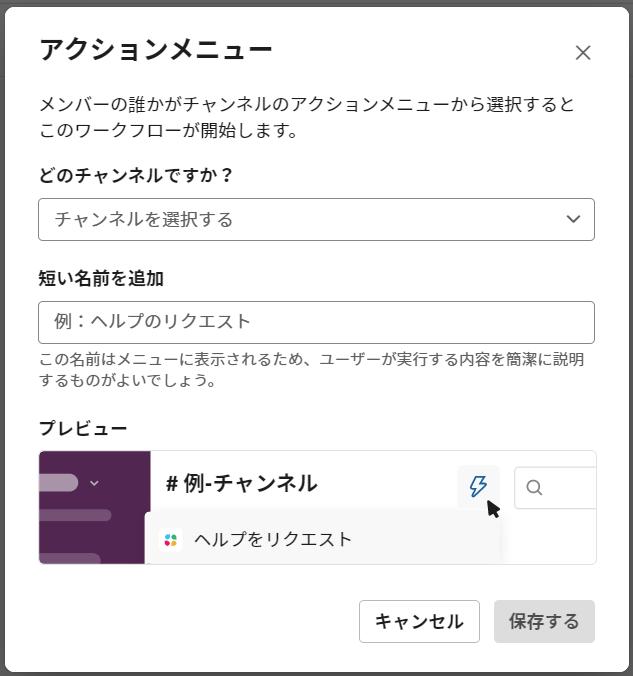 f:id:aiyoneda:20191206154022p:plain