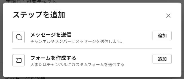 f:id:aiyoneda:20191206154704p:plain