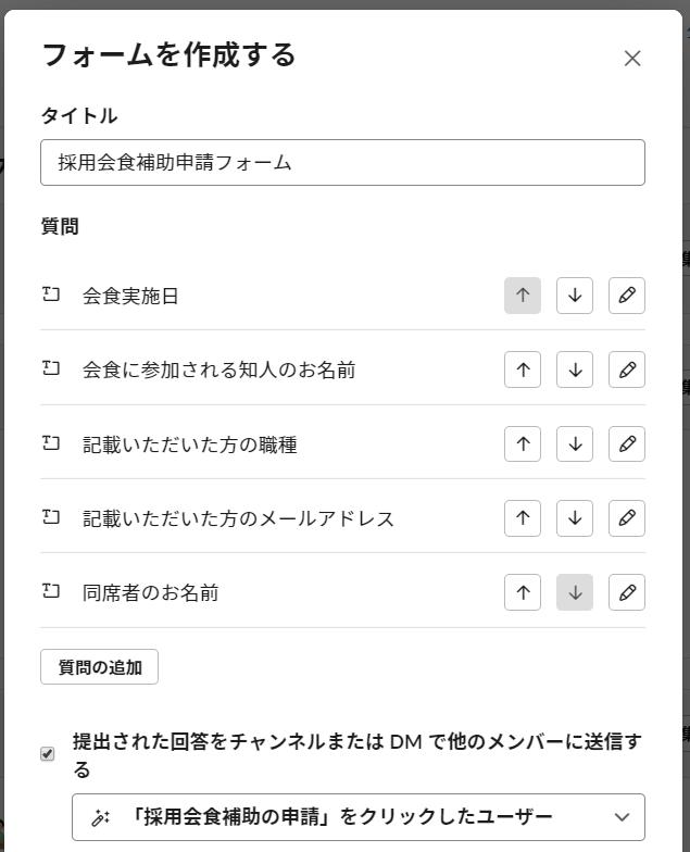 f:id:aiyoneda:20191206154726p:plain