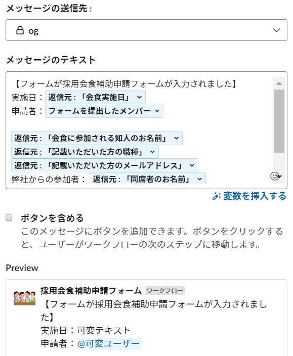 f:id:aiyoneda:20191206154953p:plain