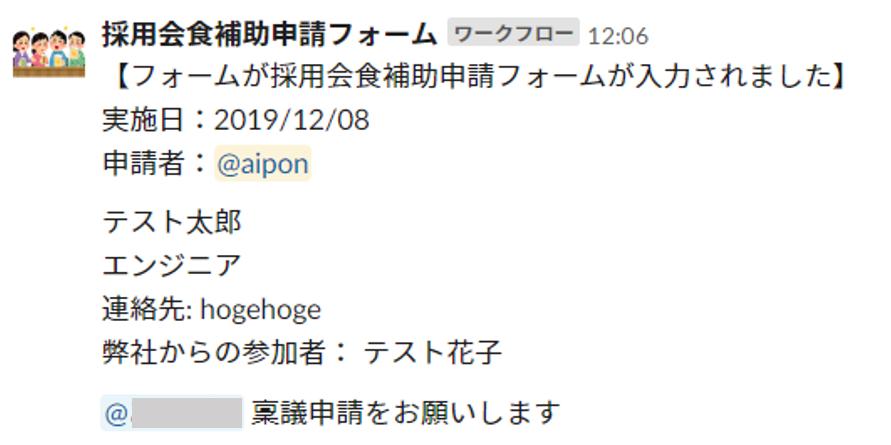 f:id:aiyoneda:20191206155121p:plain