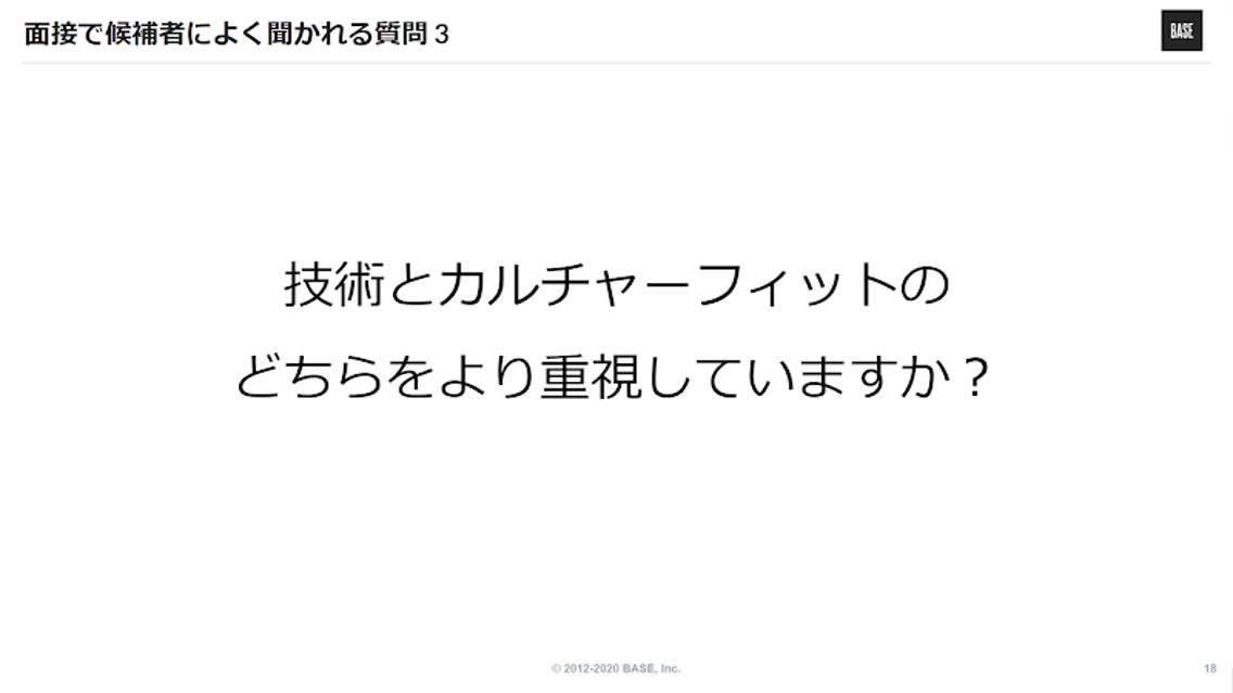 f:id:aiyoneda:20200714224503p:plain