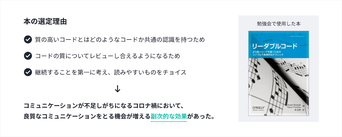 f:id:aiyoneda:20200910123930p:plain
