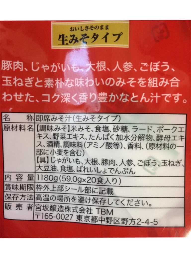 f:id:aiyuu45:20161104155534j:image