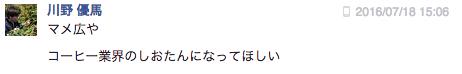 f:id:aizakku0708:20160720164659p:plain