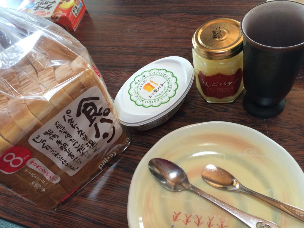 f:id:aizawa-yukie:20170415223020j:plain