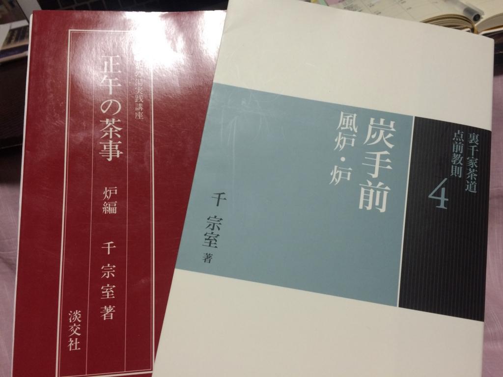 f:id:aizawa-yukie:20170422210150j:plain